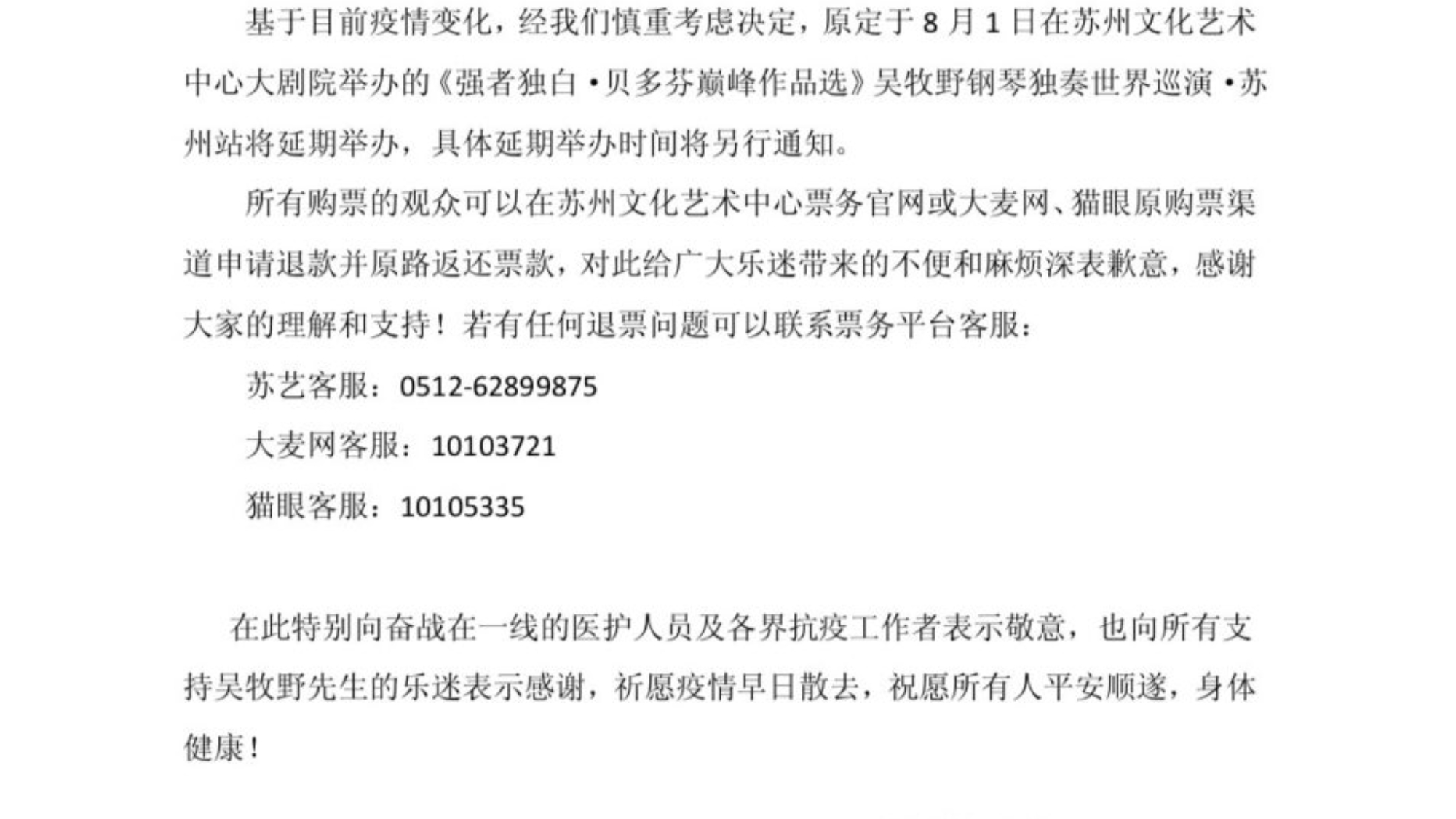 4b351093-5bed-478a-ac9d-6cfc03215ce0-953x1024